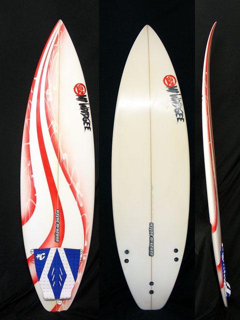 Mt Woodgee Surfboards Standard 5'10