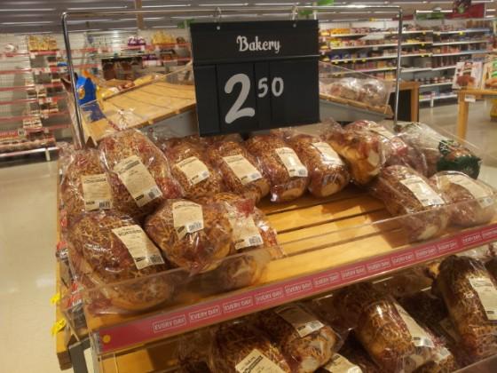 オーストラリア パン