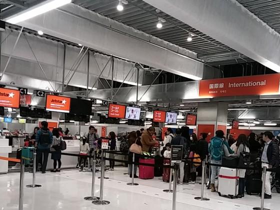 成田空港第3ターミナルジェットスターカウンター