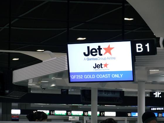 Jetstar
