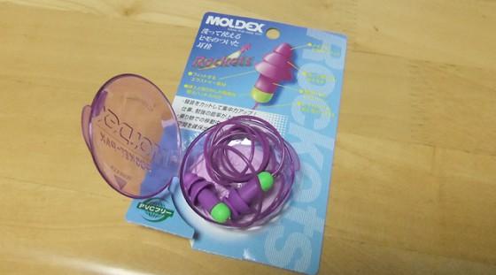 耳栓 MOLDEX Rockets