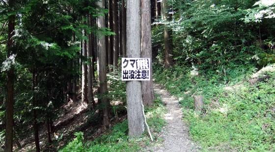 福養滝への入り口
