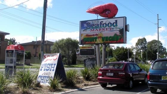 Seafood併設 FISH&CHIP ショップ
